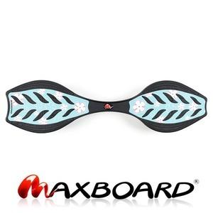 Maxboard powder